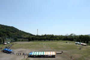 Tanuma High School
