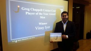 gccc-player-of-the-year-vinay-iyer